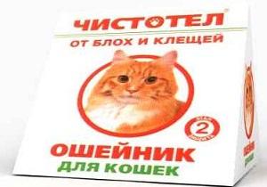 ошейник от блох для кошек купить