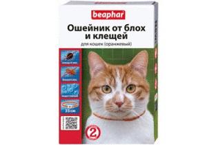 сколько стоит ошейник от блох для кошек