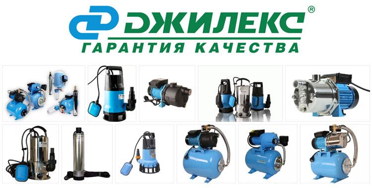 Полный обзор видов насосного оборудования